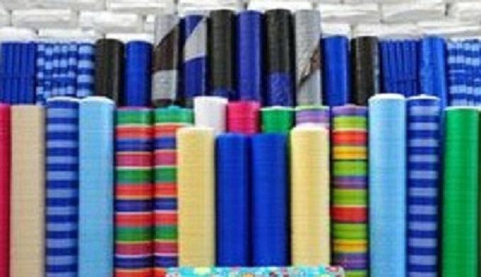 โรงงานผลิตและขายผ้าม้วน ผ้าเต้น ผ้าบลูชีท ผ้าฟาง